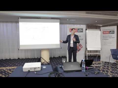 Виступ Валерія Глубоченко на першій конференції AUTO RIA