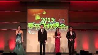 Video GMU CSSA 2015 春节晚会 PART I download MP3, 3GP, MP4, WEBM, AVI, FLV Oktober 2018