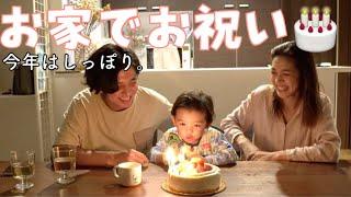 【誕生日会】お家でしっぽり誕生日のお祝いをしました🥂