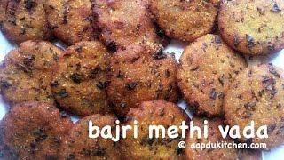 bajri na vada recipe | bajra vada recipe | how to make methi bajri na vada recipe