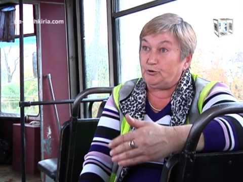 Водитель трамвая в Уфе, которая подала в суд на св