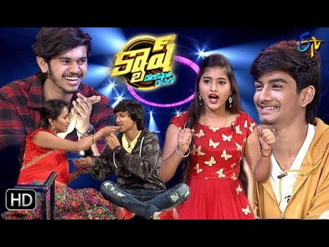Cash | Pranavi,Gourav,Nikhil,Satvik | 24th November 2018 | Full Episode | ETV Telugu