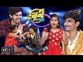 Cash | Pranavi,Gourav,Nikhil,Satvik | 24th November 2018 | Full Episode | ETV Telugu Mp3