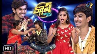 Cash | Pranavi,Gourav,Nikhil,Satvik | 24th November 2018 | Full Episode | ETV Telugu