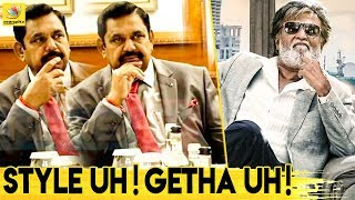 Hollywood Style'ல எடப்பாடி! | Tamil Nadu CM Dressed In Style In London | Edappadi Palanisamy