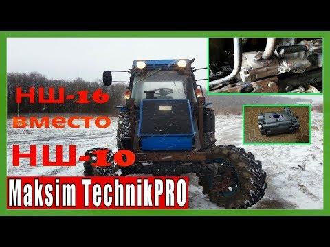 Ремонт ГУР трактора Т-40   Fermer.Ru - Фермер.Ру - Главный.