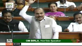 Winter Session of Parliament Adhir Ranjan Chowdhury in Lok Sabha on the Kashmir Situation