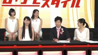 2014/04/28 J:テレスタイル 番組後半、さんみゅ~特集部分 山内遥、長谷...
