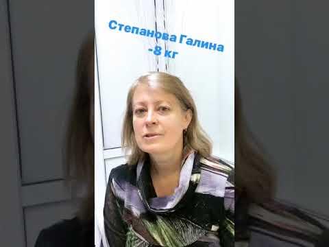 медицинский центр грация уфа отзывы сотрудников