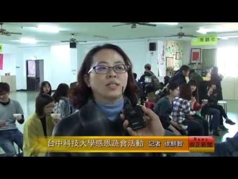 崇正文化 - EP16