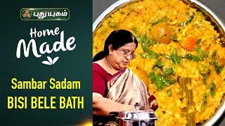 BisiBeleBath | Sambar Sadam Recipe | பிசிபேல்லா பாத் | Rusikkalam Vanga | Puthuyugam Tv