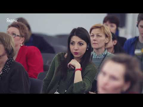 Сессия «Методы преподавания и возможные препятствия в обучении». Yandex X PME