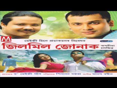 Jiya Jiya | Jilmil Junak | Dikshu Sharma | Manas Robin