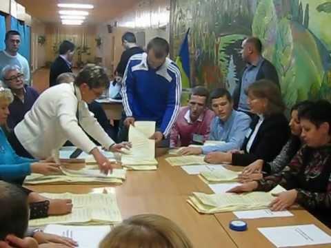 Выборы Народных Депутатов. Киев 28 октября 2012г.