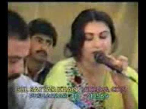 Pashto Old SonG Best Of Naghma Jan And Mangal.