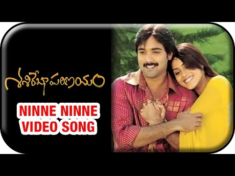 Sasirekha Parinayam Telugu Movie Video Songs | Ninne Ninne Song | Tarun | Genelia | Mani Sharma
