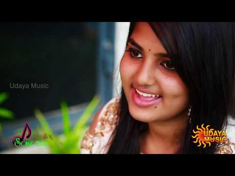 NA NAGUVA MODALENE || DIVYA DRUSTI || SOME GEETHA || UDAYA MUSIC ||KANNADA HIT COVER SONG