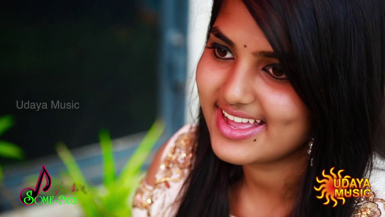 Neeniralu Joteyalli Vijay Some Geetha Udaya Music Kannada Melody Hit Songs