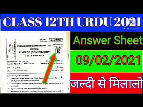 Class 12th Urdu 2021 Answer Sheet 09/02/2021 Inter Urdu 2021 Answer Key