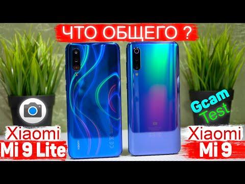 Сравнение Xiaomi Mi 9 Lite и Xiaomi Mi 9 | КОГДА не ЗАЧЕМ платить БОЛЬШЕ или ФЛАГМАН уже НЕ НУЖЕН ?