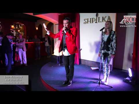BAD BOYS BLUE in Chelyabinsk (Shpilka Karaoke Bar) 12.06.2015!