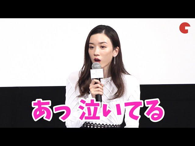 映画予告-永野芽郁サプライズ登場!学生たちが号泣&大歓声 映画『そして、バトンは渡された』学生限定試写会・サプライズイベント