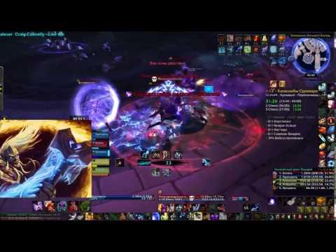 Улучшение истории - Достижение - World of Warcraft