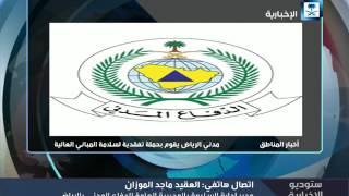العقيد ماجد الموزان: الدفاع المدني يواكب نهضة التطور العمراني بتطبيق معاير السلامة من بداية إنشائها