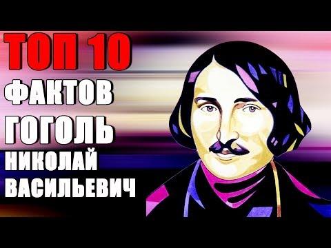 Пушкин чем болел