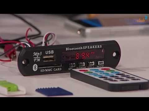 Bluetooth Multimedia Box mit Radio für 10 Euro