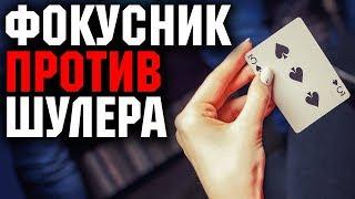 ИНТЕРЕСНЫЙ ФОКУС С КАРТАМИ В ВИДЕ ИСТОРИИ / ОБУЧЕНИЕ