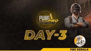 PUBG PC KERALA CHAMPIONSHIP FINALS 2021 / THE FINAL DAY/ LIVE 🔴🔴