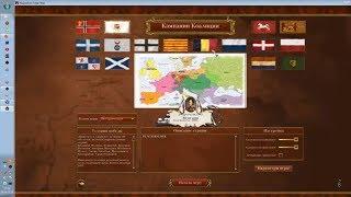 napoleon Total Factions 3.6.1 - установка и проверка мода
