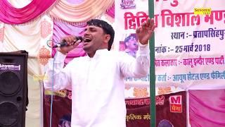 राजा रतन सिंह के दिल्ली में घिरने पर रानी पद्मावती के हालत सुने इस रागनी में || Kalu Indor Hits ||