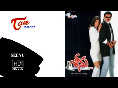 Seenu | Full Length Telugu Movie | Venkatesh, Twinkle Khanna
