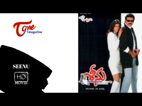 Seenu | Full Length Telugu Movie | Venkatesh, Twinkle Khanna thumbnail