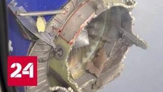 США: самолет со 104 пассажирами развалился в воздухе после взрыва двигателя(Подпишитесь на канал Россия24: https://www.youtube.com/c/russia24tv?sub_confirmation=1 В США у самолёта взорвался двигатель прямо..., 2016-08-28T12:01:55.000Z)