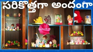 Home Decoration Ideas/How To Decorate(House, Home, Room,Your Room,Living Room)In Telugu - ShowCase