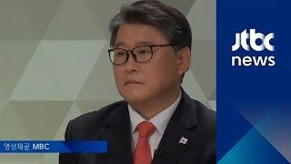 """조원진 '문재인씨' 호칭 논란…""""잘해야 대통령이라 부르지"""""""