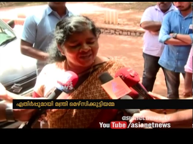 Mercykutty Amma responds against the police's action at Puthuvype