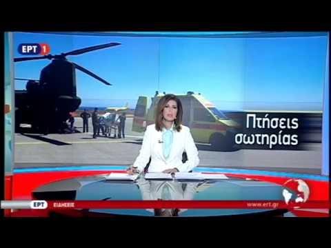 CHINOOK  NH90 (Reportaz ERT)
