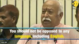 Homosexuals, Ram Temple, & other things Mohan Bhagwat spoke about