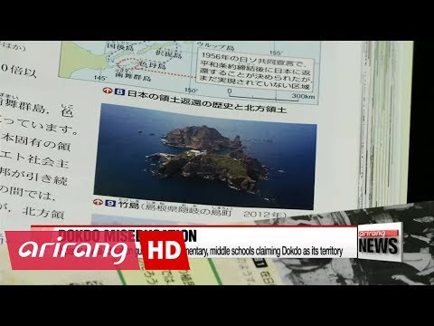 Japan to reveal education guidelines for elementary, middle schools claiming Dokdo as its territory