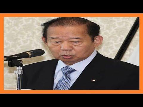 二階幹事長は管首相の続投望む国民多い発言!