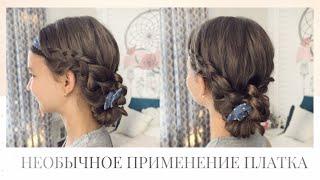 Косички из 4 прядей для девочек. Hairstyle For Girl