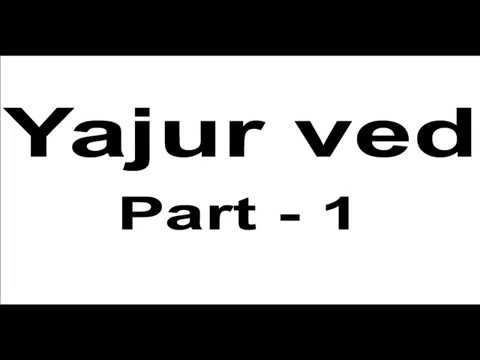 Yajur ved in Hindi Mp3 Audio Online Listen