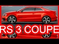 PHOTOSHOP 2018 Audi RS 3 Coupe #AUDI