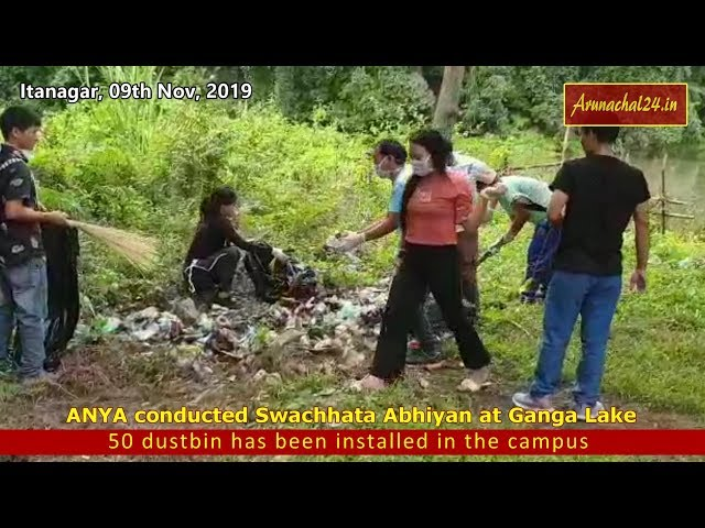 Itanagar: ANYA conducted Swachhata Abhiyan at Ganga Lake