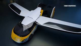 И самолет, и автомобиль: немцы представили транспорт будущего