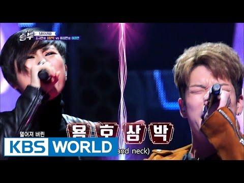 The great battle of double hidden [Singing Battle / 2016.11.09]